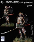90mm-TOMOE-GOZEN-battle-of-Azawu-1184