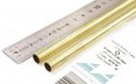 Round-Brass-Tube-8-0mm-x-0-45mm-x-7-1mm-2psc-mosazna-trubka
