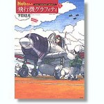 Nobs-Aircraft-Graffiti-3