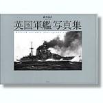 British-Warship-Photograph-Collection