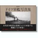 German-Warship-Photograph-Collection