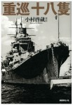 18-Heavy-Cruiser