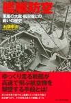 Anti-Aircraft-Warfare-for-Warships