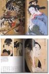 Japanese-Art-10-Edo-Era-2