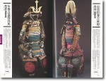 Japanese-Armor-Visual-Collection