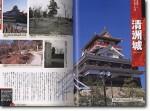 Oda-Toyotomi-and-Tokugawa-73-Castles