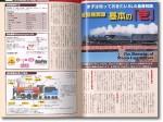 History-of-Japanese-SL-1