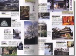 Sanada-Yukimura-and-The-Battle-of-Ohsaka