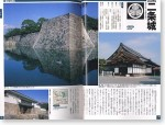Japanese-Castle-and-Jinya-West-Area