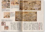 Takeda-Shingen