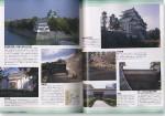 Nagoya-Castle-3D-CG