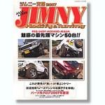 Jimny-Modify-and-Tuning
