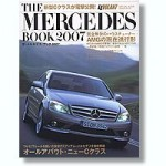 The-Mercedes-Book-2007