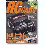 RC-Cars-Revo-w-DVD