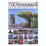 Modeling-of-Thunderbirds-Super-Mechanics
