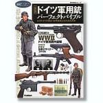 German-Hand-Weapons-4