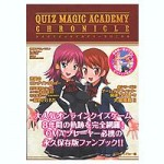 Quiz-Magic-Academy-Chronicle