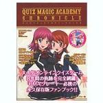 Quiz-Magic-Academy-Chronicle