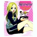 Arakawa-Under-The-Bridge-Visual-Fan-Book