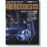 The-Mercedes-Book-2008