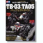 Tamiya-RC-TB-03-and-TA05-Perfect-Guide