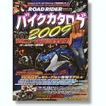 Road-Rider-Bike-Catalog-2009