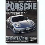 The-Porsche-Book-2009