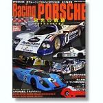 Racing-Porsche-904-962-w-DVD