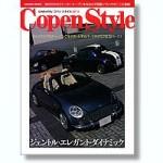 Daihatsu-Copen-Style-2010