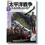 World-War-II-Pacific-Theater-7