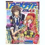Animedia-August-2011