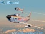 1-48-North-American-F-86K-Sabre-Dog