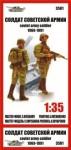 1-35-Soviet-Army-Soldier-1969-1991-I