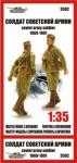 RARE-1-35-Soviet-Army-Soldier-1969-1991-II-SALE