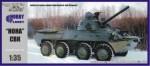 1-35-Soviet-SPG-Nona-SVK-ZVEZDA-Dragon