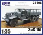 RARE-1-35-Soviet-track-ZiS-151-ZVEZDA-SALE