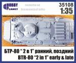 1-35-Soviet-Armored-carrier-BTR-80-ZVEZDA-Dragon