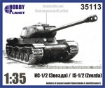 1-35-Forward-part-for-IS-1-2-ZVEZDA