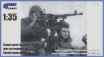 RARE-1-35-Soviet-Mashine-Gun-SGMB-2-pcs-SALE