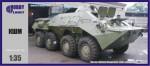 RARE-1-35-The-universal-chassis-UnSh-ZVEZDA-SALE