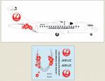 1-144-Japan-Air-Commuter-JAL-ATR-42