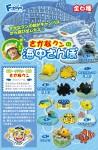 Sakana-Kun-Fish-Figure-1-Box-10pcs