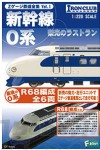 1-220-Shinkansen-0-Series-The-Last-Run-1-Box-10pcs