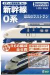 1-220-Shinkansen-0-Series-The-Last-Run-1-Box-10pcs