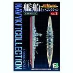 1-2000-Naval-Kit-Collection-1-Pearl-Harbor-1-Box-10pcs