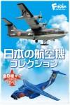 1-300-Japanese-Aircraft-Collection-1-Box-10pcs
