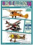 1-144-Wing-Kit-Collection-14-WWII-Biplane-1-Box-10pcs