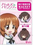 Girls-und-Panzer-Rubber-Magnet-1-Box-10pcs