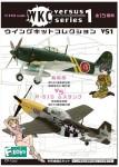 1-144-Wing-Kit-Collection-VS1-Kawanishi-N1K-VS-P-51-Mustang-1-Box-10pcs