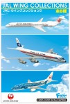 JAL-Wing-Collection-5-1-Box-10pcs